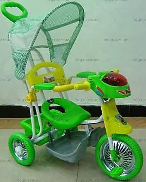 Велосипед «Комфорт», голубой, 300-1