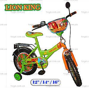 Велосипед «Король Лев», 14 дюймов, 121416