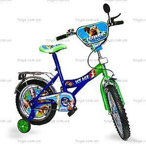 Велосипед «Ледниковый период», 2-х колесный, 121615