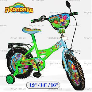 Велосипед «Леопольд», 12 дюймов, 121209