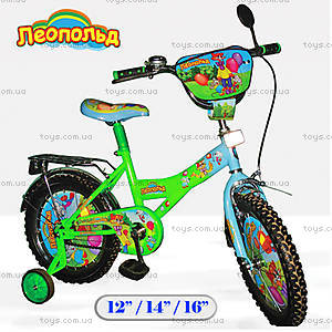 Велосипед «Леопольд», 14 дюймов, 121409