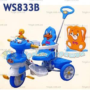 Велосипед Lider Kids синий, WS833B