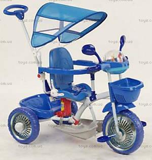 Велосипед Lux, синий, 4062
