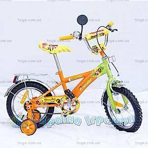 Велосипед «Мадагаскар», 14 дюймов, 101411