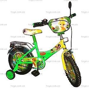Велосипед «Маленькая Фея», 16 дюймов , 111609