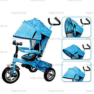 Велосипед Navigator Trike (Lexus) синий, 094-02