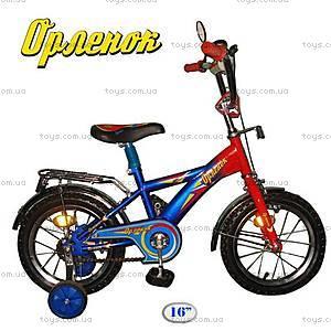 Велосипед «Орленок», 14 дюймов, 121420