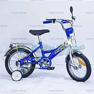 Велосипед «Орленок», 14 дюймов, синий, 101404