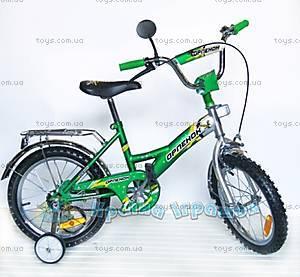 Велосипед «Орленок» 16 дюймов, 101605