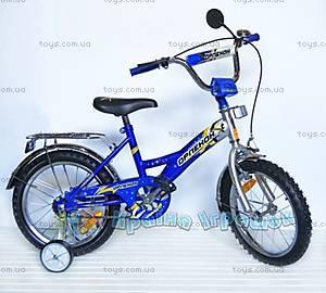 Велосипед «Орленок», 16 дюймов, синий, 101604