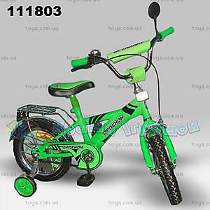 Велосипед «Орленок», 18 дюймов, 111803