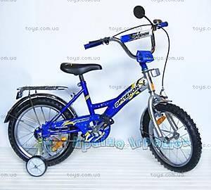 Велосипед «Орленок», 18 дюймов, синий, 111802