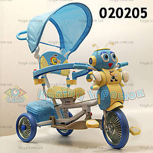 Велосипед «Пчелка», синий, 020205 СИН