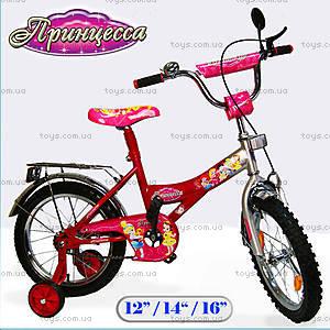 Велосипед «Принцесса», 12 дюймов, 121218