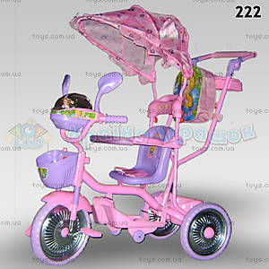 Велосипед «Принцесса», 222