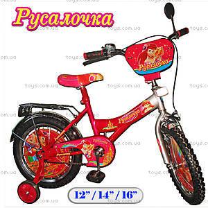 Велосипед «Русалочка», 12 дюймов, 121219