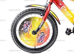 Велосипед «Спринтер», 2-х колесный, 111807, купить