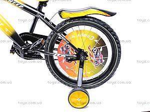 Велосипед «Спринтер», 2-х колесный, 111807, отзывы