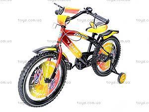 Велосипед «Спринтер», 2-х колесный, 111807