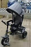 Велосипед трехколесный детский Grey, BT-CT-0005 DA, купить