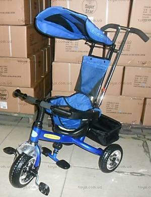 Велосипед трехколесный с ручкой, LT-2011 BLUE