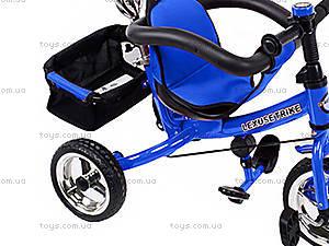Велосипед трехколесный, синий, XG18919-T12-2, фото
