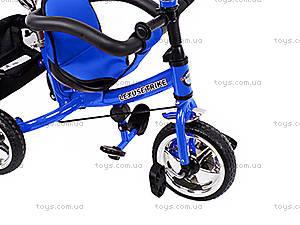 Велосипед трехколесный, синий, XG18919-T12-2, отзывы