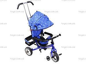 Велосипед трехколёсный, голубой, XG18919-T16-3, купить