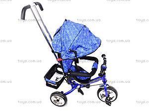 Велосипед трехколёсный, голубой, XG18919-T16-3, отзывы