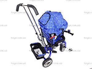 Велосипед трехколёсный, голубой, XG18919-T16-3, цена