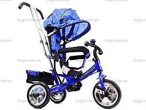 Велосипед трехколёсный, голубой, XG18919-T16-3