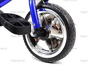 Велосипед трехколёсный, голубой, XG18919-T16-3, детские игрушки