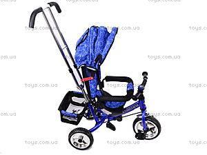 Велосипед трехколёсный, голубой, XG18919-T16-3, магазин игрушек