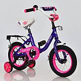 """Велосипед 12"""" дюймов 2-х колёсный «CORSO» (фиолетовый), С12010, купить"""