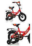 """Велосипед 12"""" дюймов «CORSO» (красный), С12020, отзывы"""