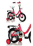 """Велосипед 12"""" дюймов «CORSO» (РОЗОВЫЙ), С12030"""