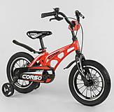 Велосипед 14 дюймов 2-х колёсный (красный), MG-14S615, отзывы
