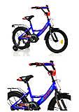 Велосипед 16 дюймов 2-х колёсный CORSO темно-синий, С16444