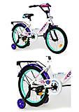 """Велосипед 18"""" дюймов 2-х колёсный CORSO БЕЛЫЙ, С18370, отзывы"""