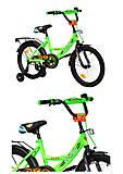 Двухколесный велосипед 18 дюймов CORSO, С18590