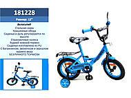 Велосипед 2-х колесный 12 дюймов, со звонком, зеркалом, голубой, 181228, купить