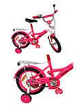 """Детский велосипед 14"""" с приставными колесиками, 171431"""