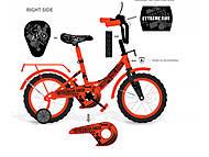 Велосипед 2-х колесный 14 дюймов, со звонком, зеркалом, оранжевый, 181430