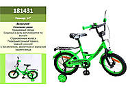 Велосипед 2-х колесный 14 дюймов, со звонком,зеркалом, зеленый, 181431, купить