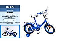 Велосипед 2-х колесный 14 дюймов, со звонком, зеркалом, синий, 181429, фото