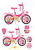 """Велосипед 2-х колесный 16 дюймов со звонком, зеркалом """"Минни Маус"""", розовый, 191605"""