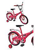 Велосипед 2-х колесный 16'' со звонком, 171628, отзывы