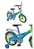 Велосипед 2-х колесный 16'' с ручным тормозом, 171632, отзывы