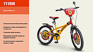 Велосипед 2-х колесный Ferrari, 111808, игрушки