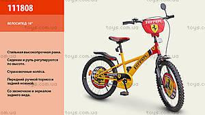 Велосипед 2-х колесный Ferrari, 111808